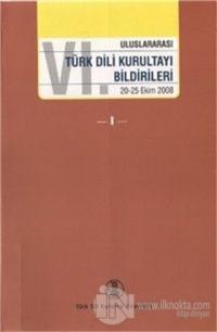 Uluslararası Türk Dili Kurultayı Birdirileri ( 4 Cilt Takım)