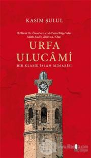 Urfa Ulucami