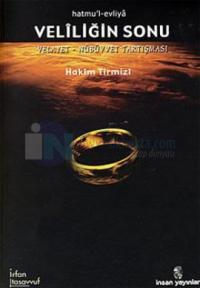 Veliliğin Sonu Hatmu'l Evliya