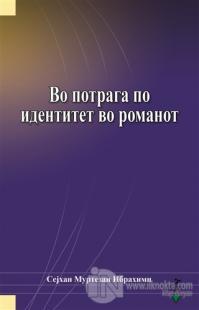 Vo Potraga po Identitet vo Romanot