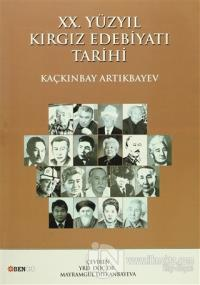 XX. Yüzyıl Kırgız Edebiyatı Tarihi
