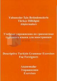 Yabancılar için Betimlemelerle Türkçe Dilbilgisi Alıştırmalarıİngilizce - Türkçe