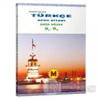Yabancılar İçin Türkçe Öğretim Seti 2 B1 - B2