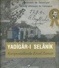 Yadigar-ı Selanik