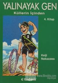 Yalınayak Gen Küllerin İçinden 4. Kitap %25 indirimli Keiji Nakazawa