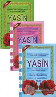Yasin Tebareke Amme 4444 Dua ve Şifalı Dualar Arapça ve Türkçe Okunuşlu Mealli (Orta Boy)