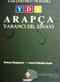 YDS Arapça