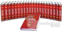 Yeni Bir Anlayışın Işığında Kur'an Tefsiri ( 22 Kitap Takım ) (Ciltli)