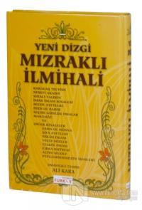 Yeni Dizgi Mızraklı İlmihal (Osmanlıca) (Ciltli)