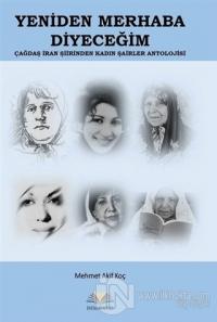 Yeniden Merhaba Diyeceğim - Çağdaş İran Şiirinden Kadın Şairler Antolojisi