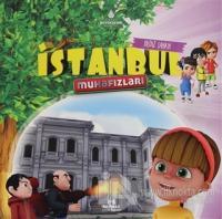 Yıldız Sarayı - İstanbul Muhafızları