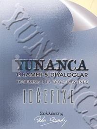 Yunanca Gramer - Diyaloglar