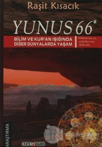 Yunus 66 - Bilim ve Kur'an Işığında Diğer Dünyalarda Yaşam