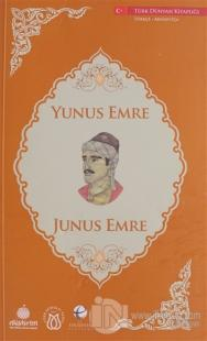 Yunus Emre (Arnavutça - Türkçe)