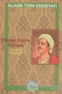 Yunus Emre Divanı (Türkçe / İngilizce) %25 indirimli Yunus Emre