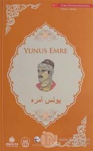 Yunus Emre (Türkçe - Arapça)
