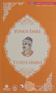 Yunus Emre (Türkçe - Azerbaycan Türkçesi)