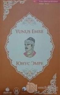 Yunus Emre (Türkmence-Türkçe)