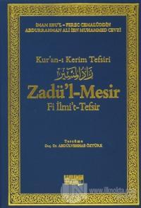 Zadü'l-Mesir Fi İlmi't-Tefsir (6 Cilt Takım) Şamua (Ciltli)