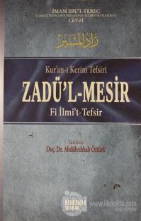 Zadü'l-Mesir Fi İlmi't-Tefsir Cilt: 1 (Ciltli)