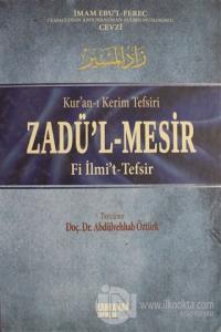 Zadü'l-Mesir Fi İlmi't-Tefsir Cilt: 2 (Ciltli) %10 indirimli Kolektif