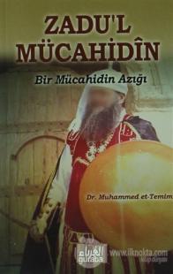 Zadu'l Mücahidin