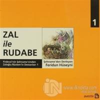Zal ile Rudabe