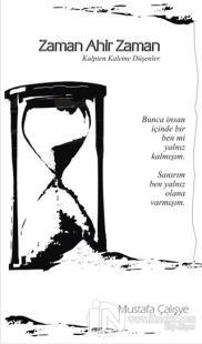 Zaman Ahir Zaman