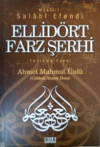Ellidört Farz Şerhi