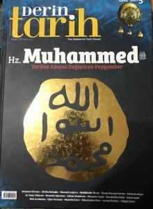 Derin Tarih Özel Sayı 5 - Hz. Muhammed Tarihin Akışını Değiştiren Peygamber
