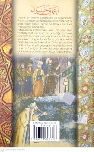 Amak-I Hayal Şehbenderzade Filibeli Ahmed Hilmi