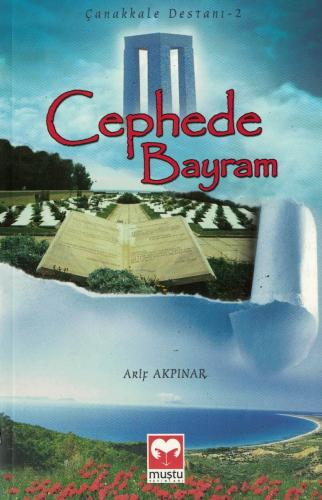 Cephede Bayram / Çanakkale Destanı 2