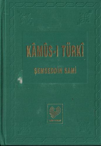 Kamus-ı Türki (Osmanlıca)