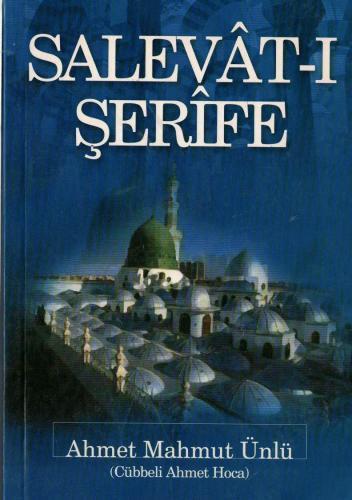 Salevat-ı Şerife