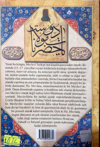 Osmanlı Devletinde Mevlevi Tarikatinin klasik öncesi Dönemi %35 indiri