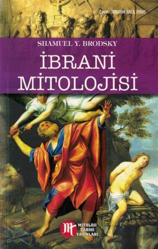 İbrani Mitolojisi