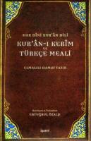 Kur'an- ı Kerim ve Türkçe Meali - Hak Dini Kur'an Dili - (Cep Boy)