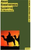 Arap Edebiyatında Şuûbiyye