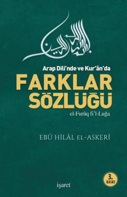 Arab Dili'nde ve Kur'an'da Farklar Sözlüğü -el-Furûq fi'l-Luğa- %40 in