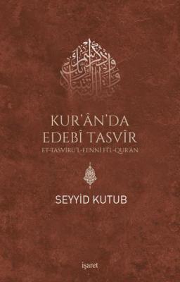 Kur'ân'da Edebî Tasvîr