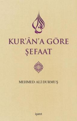 Kur'ân'a Göre Şefaat