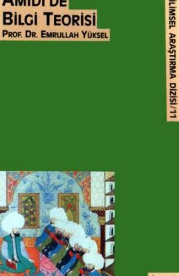 Amidî'de Bilgi Teorisi