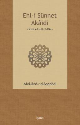 Ehl-i Sünnet Akâidi