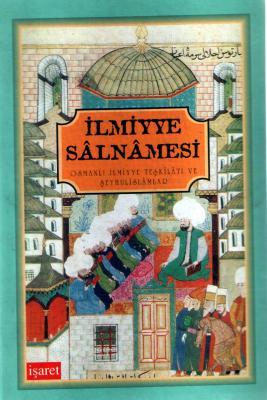İlmiyye Sâlnâmesi Seyit Ali Kahraman