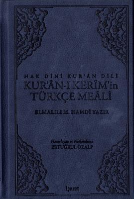 Hak Dini Kur'ân Dili Kur'ân'ı Kerim'in Türkçe Meali Orta Boy