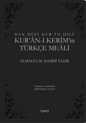 Hak Dini Kur'ân Dili Kur'an'ı Kerim'in Türkçe Meali (Küçük Boy Ciltli)