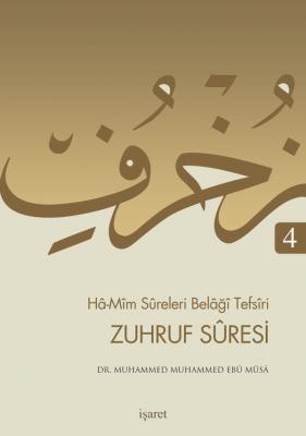 Zuhruf Sûresi