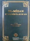 El-Mizan Fi Tefsir'il-Kur'an 14. Cilt (Ciltli)