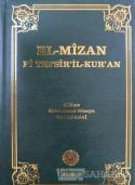 El-Mizan Fi Tefsir'il-Kur'an 15. Cilt (Ciltli)