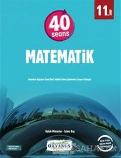 11. Sınıf 40 Seansta Matematik
